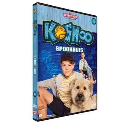 De allereerste DVD van Kosmoo is er!