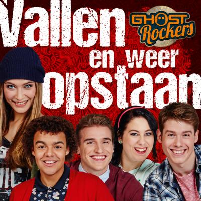 Fantastische nieuwe videoclip voor Ghost Rockers: Vallen en weer opstaan!